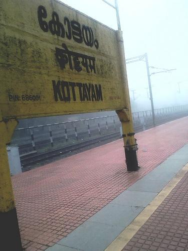 Kottayam viaje