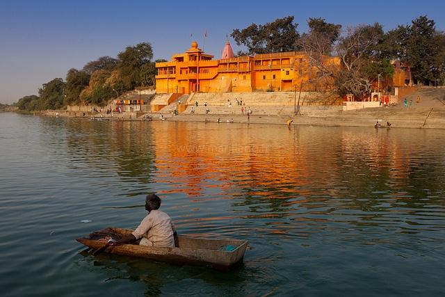 viajar ujjain