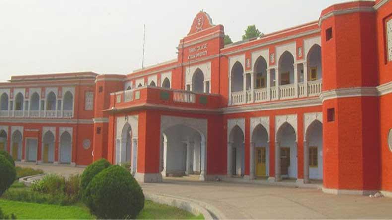 Viajea Aligarh