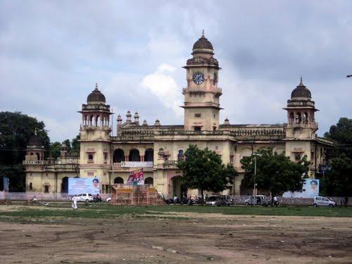 Viajes Kanpur