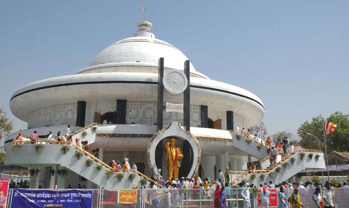 Viaje a Nagpur
