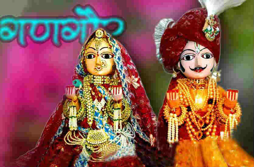 Fiesta Gangore en India