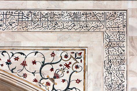 escritura Taj Mahal